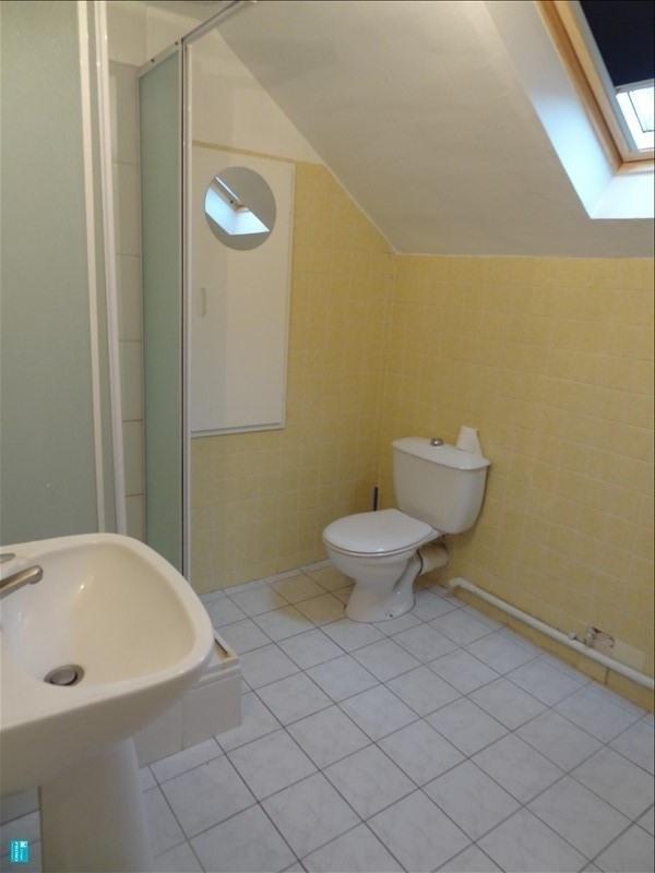 Location appartement Wissous 650€ CC - Photo 4