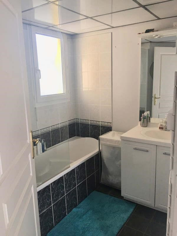 Revenda apartamento Villeurbanne 235000€ - Fotografia 4
