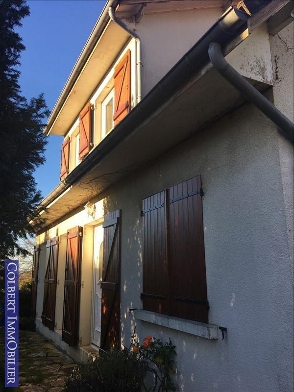 Vente maison / villa Moneteau 179000€ - Photo 14