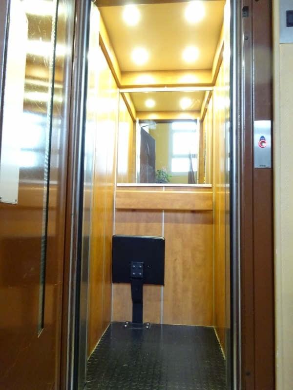 Sale apartment Brest 115000€ - Picture 7