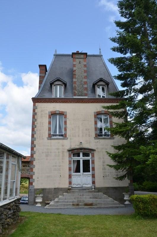 Vente de prestige château St lo 586700€ - Photo 5