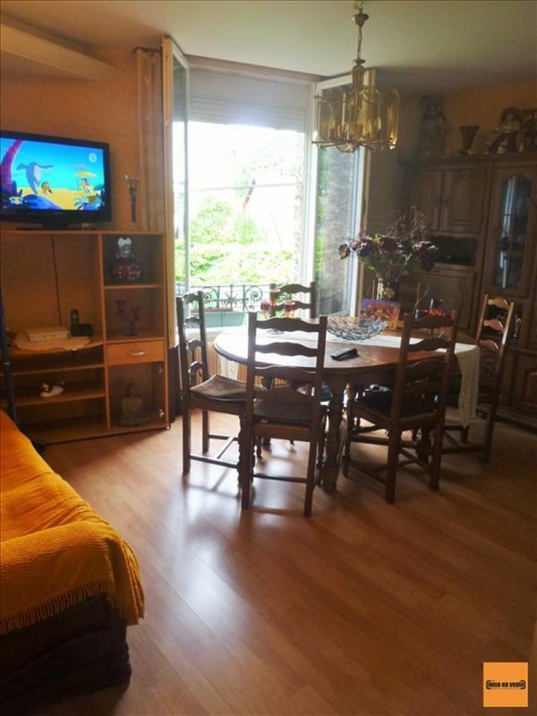 Продажa квартирa Gournay sur marne 146000€ - Фото 2