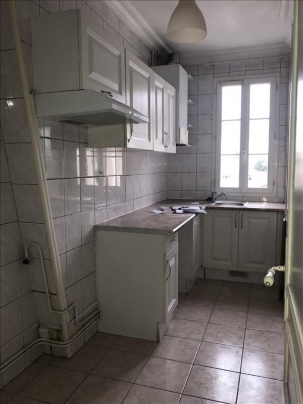 Vermietung wohnung Vitry sur seine 880€ CC - Fotografie 3