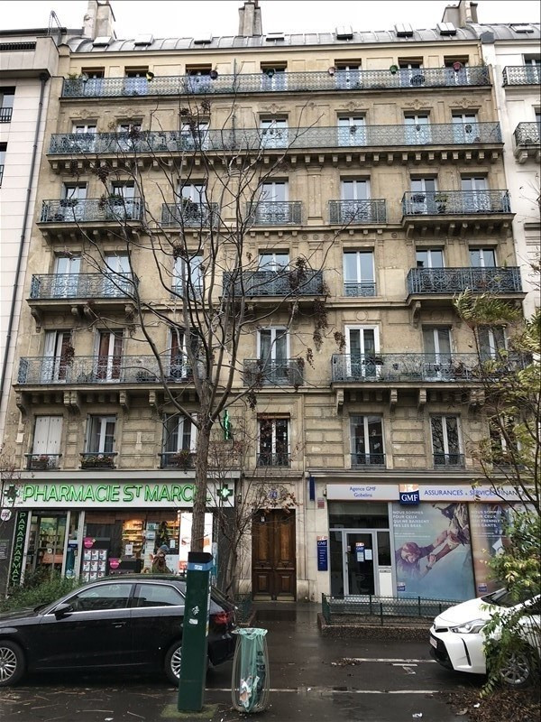 Sale apartment Paris 5ème 745 000€ - Picture 9