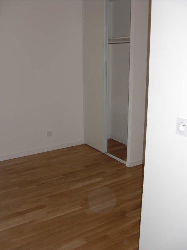 Affitto appartamento Venissieux 666€ CC - Fotografia 3