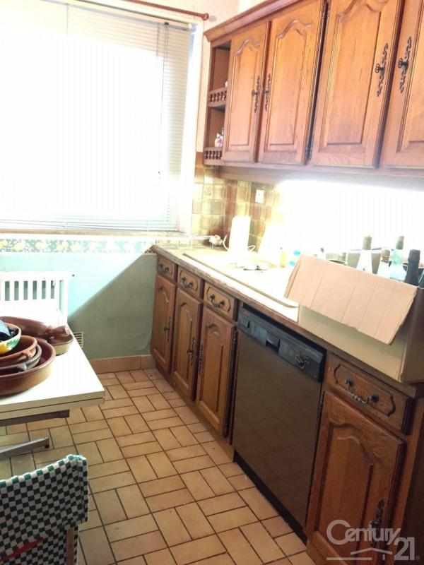 Vente appartement Herouville st clair 87500€ - Photo 6