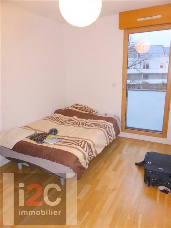 Rental apartment Prevessin-moens 1770€ CC - Picture 5