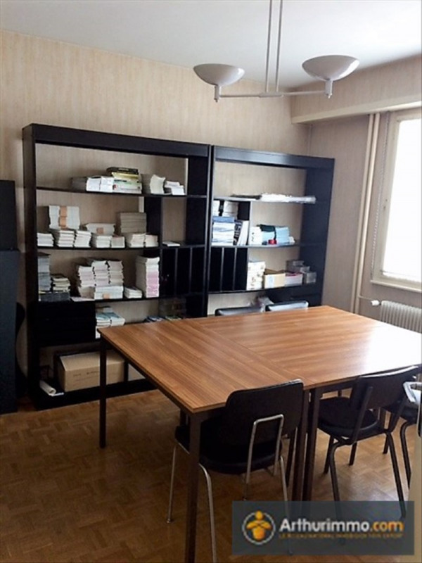 Rental office Colmar 500€ +CH/ HT - Picture 2
