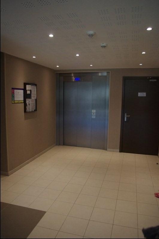 Продажa квартирa Avignon 174500€ - Фото 5