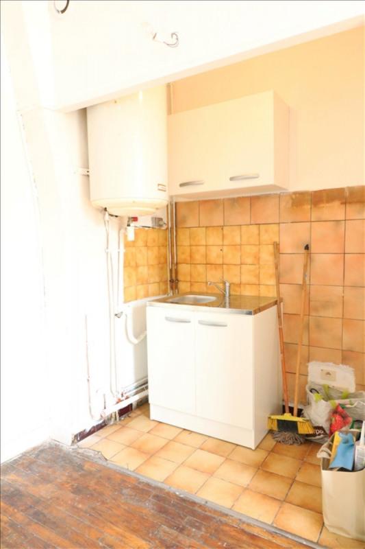 Alquiler  apartamento St ouen 750€ CC - Fotografía 3