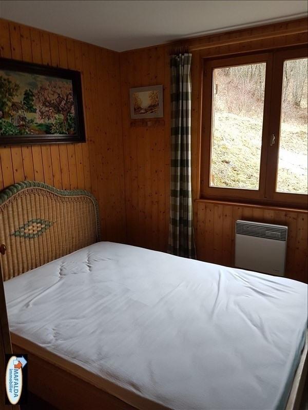 Vente maison / villa Brizon 295000€ - Photo 4