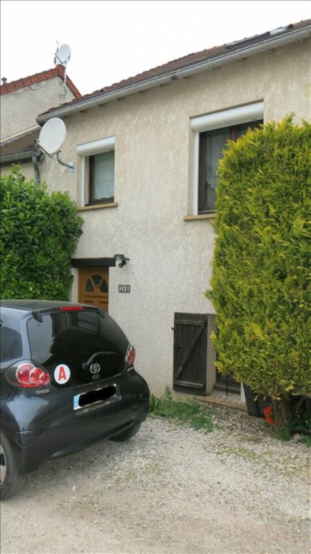 Vente maison / villa Quincy voisins 208000€ - Photo 1