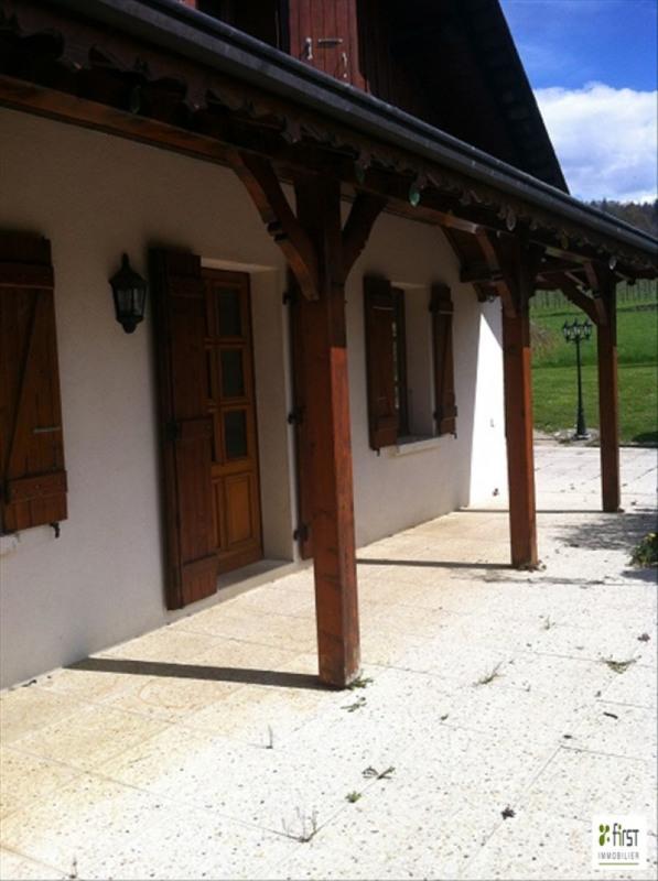 Venta  casa Cercier 368000€ - Fotografía 1