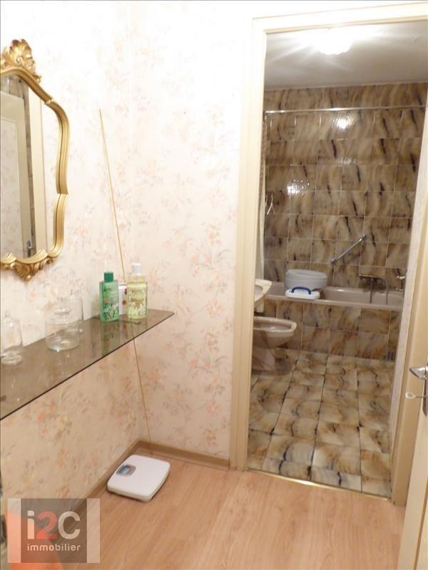 Vendita appartamento Ferney voltaire 289000€ - Fotografia 11
