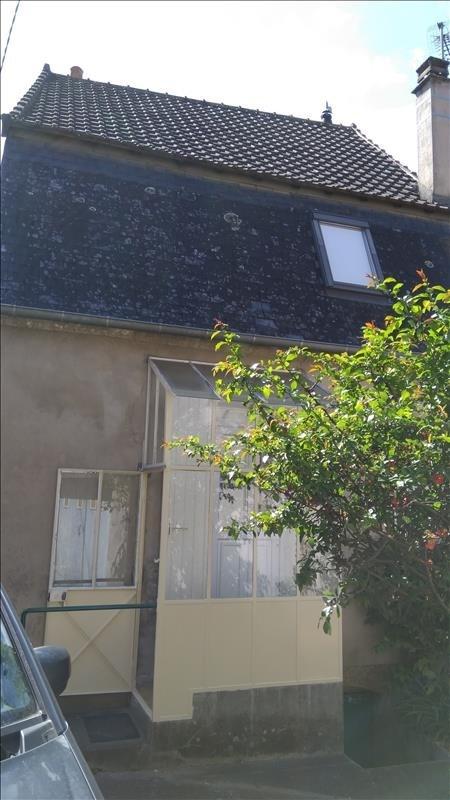 Investment property house / villa Pougues les eaux 56000€ - Picture 2