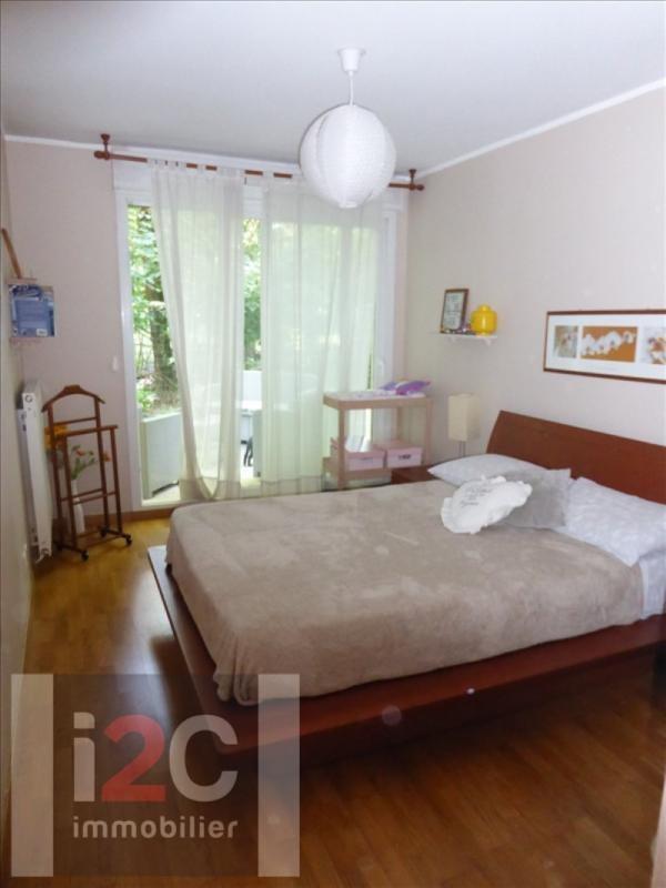 Vente appartement Ferney voltaire 399000€ - Photo 8