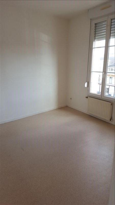 Rental apartment Soissons 590€ CC - Picture 7