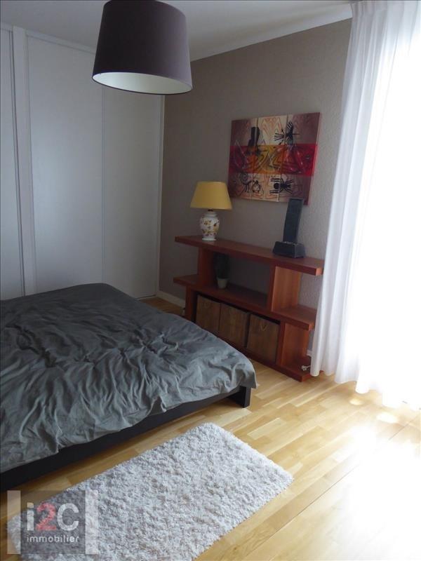 Sale apartment Prevessin-moens 468000€ - Picture 15