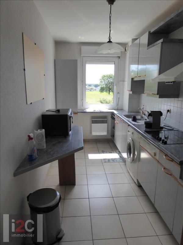 Vendita appartamento Segny 259000€ - Fotografia 3