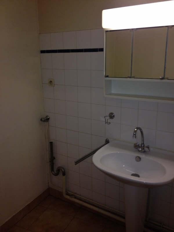 Location appartement Lyon 1er 576€ CC - Photo 4
