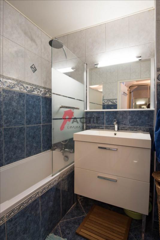 Vente appartement Courcouronnes 139000€ - Photo 6