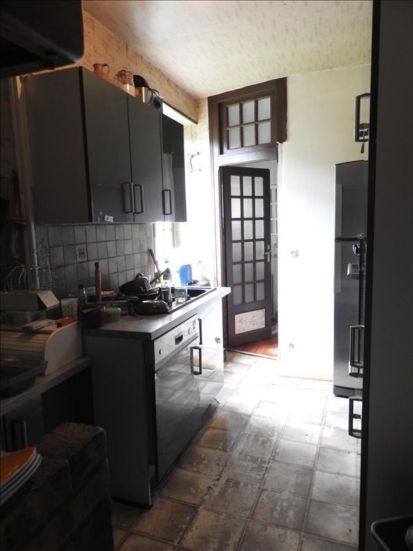 Vente maison / villa A 15 mins de chatillon 97500€ - Photo 15