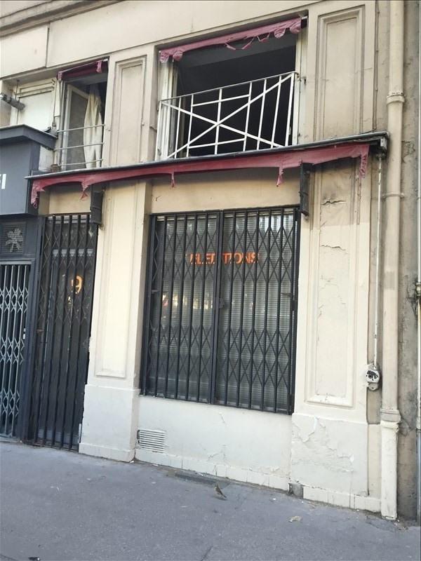 Location boutique Lyon 7ème 1200€ +CH/ HT - Photo 1