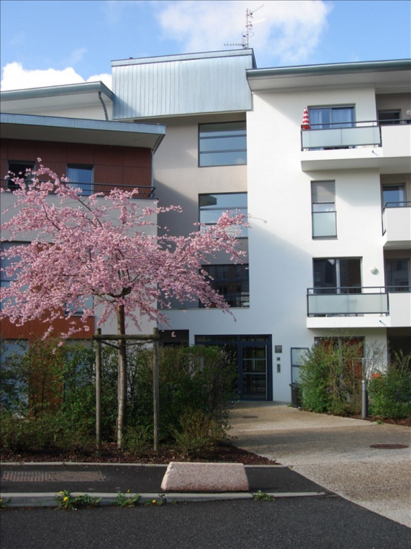 Location appartement Prevessin-moens 1 471€ CC - Photo 1