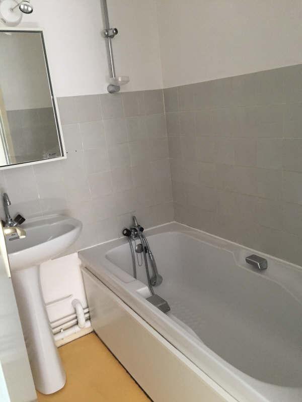 Vente appartement Poitiers 69000€ -  4