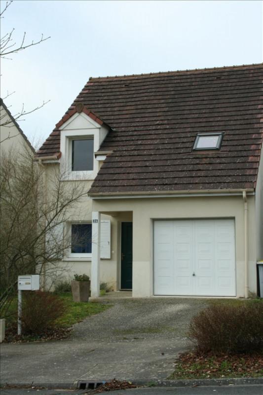 Vente maison / villa Vendôme 133000€ - Photo 2