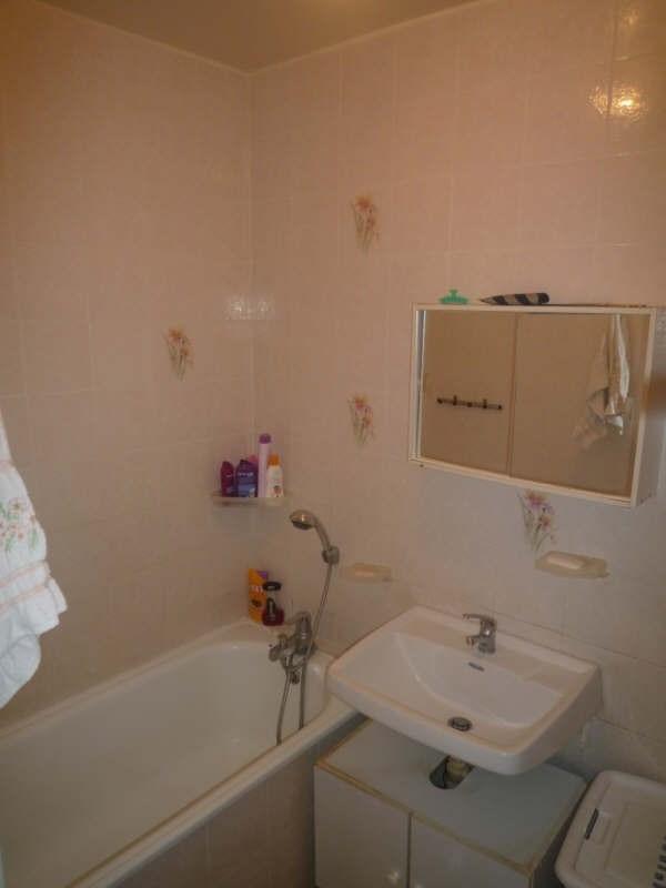 Vente appartement Moulins 64900€ - Photo 3