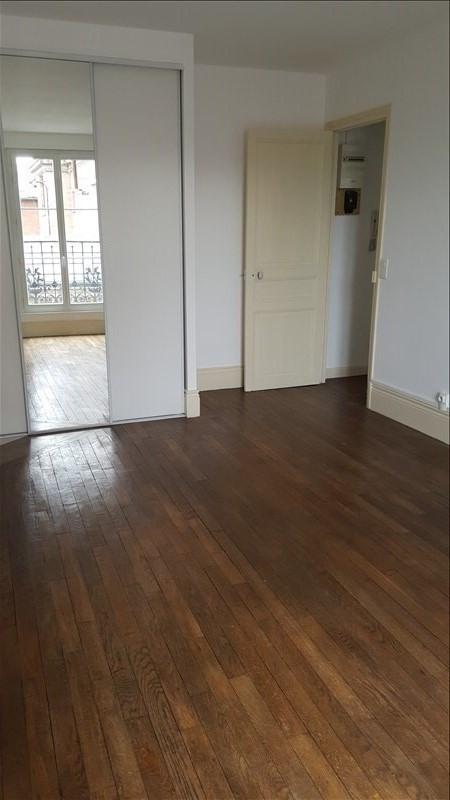 Rental apartment Soissons 550€ CC - Picture 2