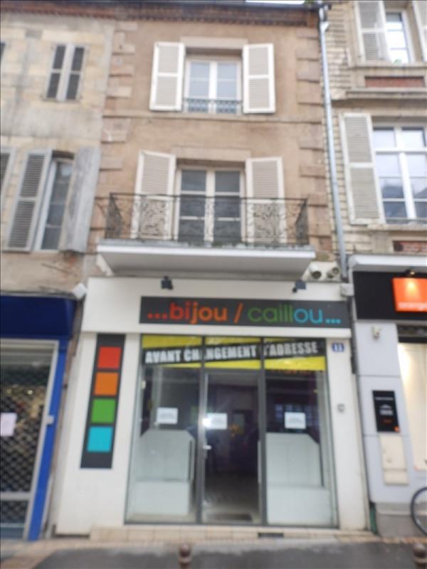 Vente immeuble Moulins 101000€ - Photo 1