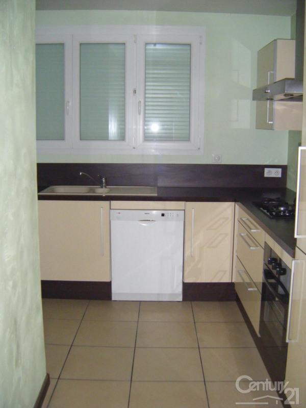 Affitto appartamento Caen 655€ CC - Fotografia 5