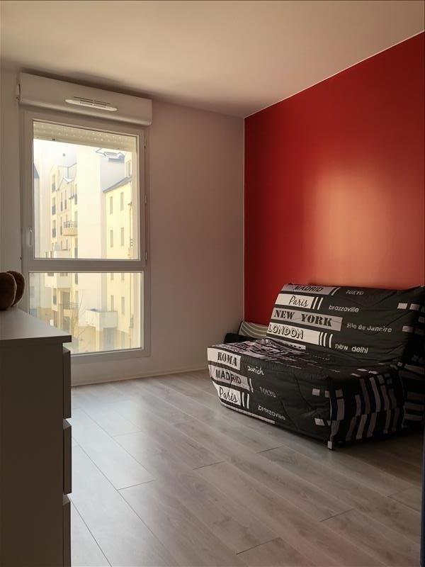 Sale apartment Le mee sur seine 144000€ - Picture 5
