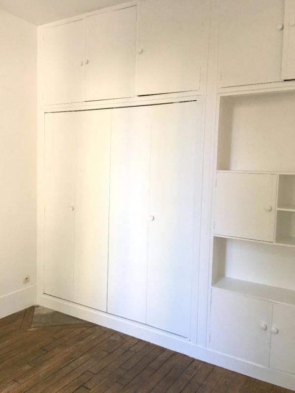 Rental apartment Romainville 700€ CC - Picture 3