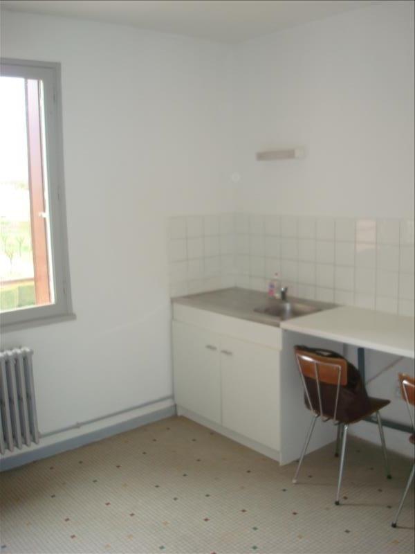 Vente appartement Decize 32000€ - Photo 1