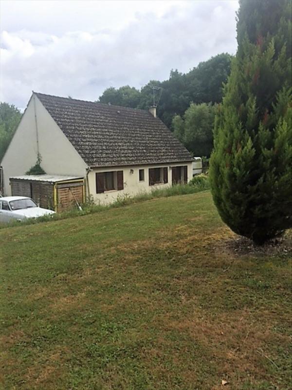 Vente maison / villa La ferte sous jouarre 198000€ - Photo 5