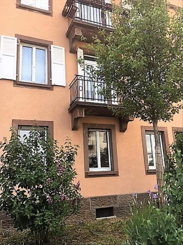 Vente appartement Strasbourg 124000€ - Photo 1