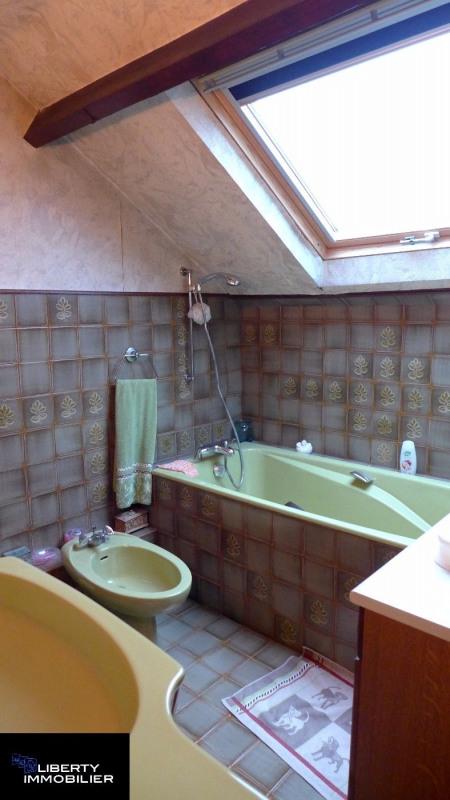 Vente maison / villa Trappes 328000€ - Photo 19