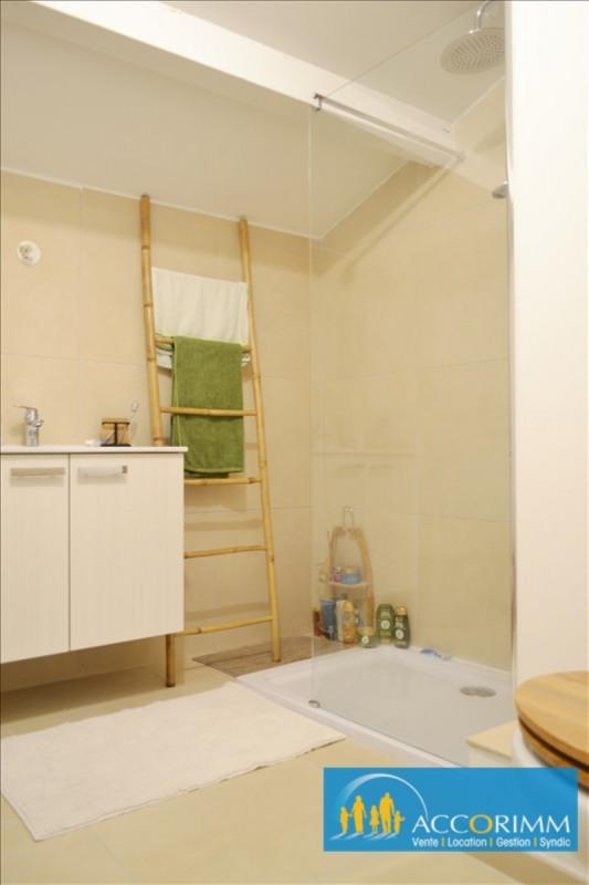 出售 公寓 Mions 175000€ - 照片 7