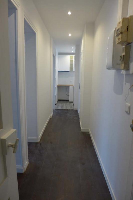 Rental apartment Noisy le sec 900€ CC - Picture 7