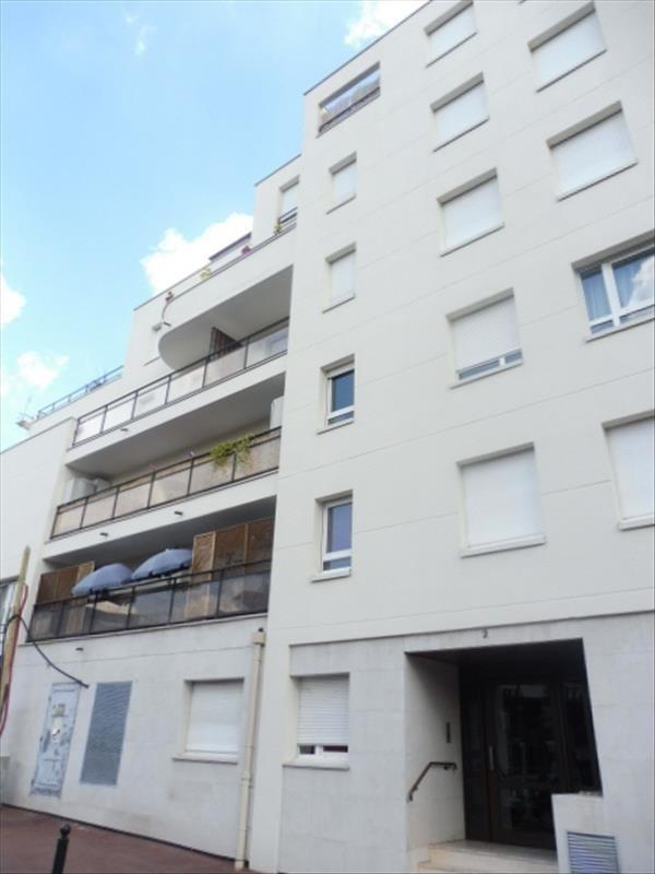 Vente appartement Gagny 120000€ - Photo 1
