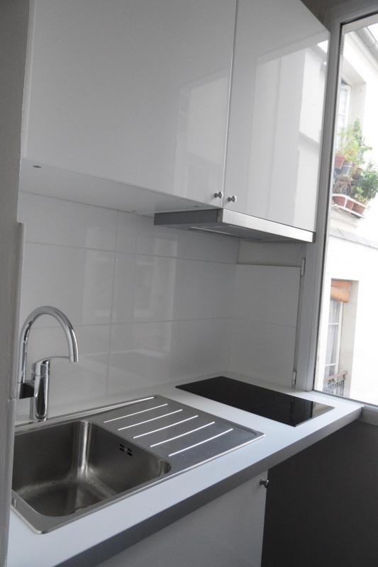 Rental apartment Paris 5ème 989€ CC - Picture 5