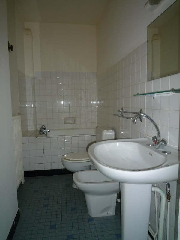 Vente appartement Moulins 35000€ - Photo 4