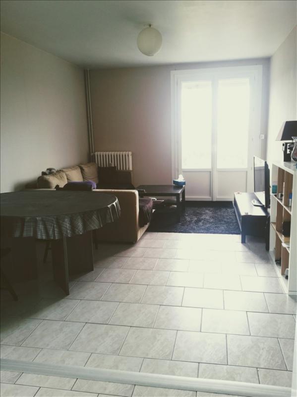 Vente appartement Herouville st clair 94500€ - Photo 1
