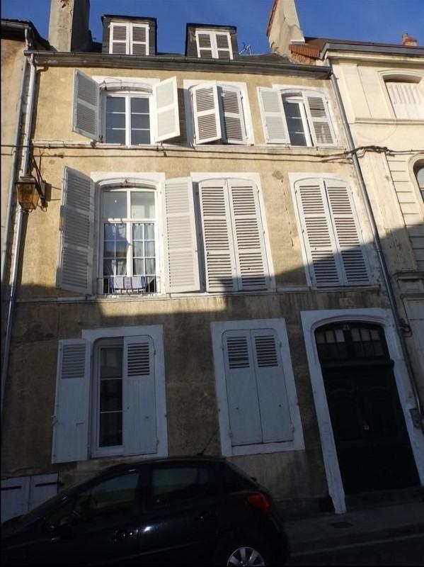 Produit d'investissement immeuble Moulins 247000€ - Photo 1