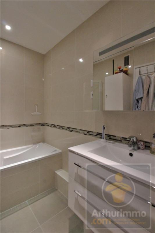 Sale apartment Rambouillet 272000€ - Picture 5