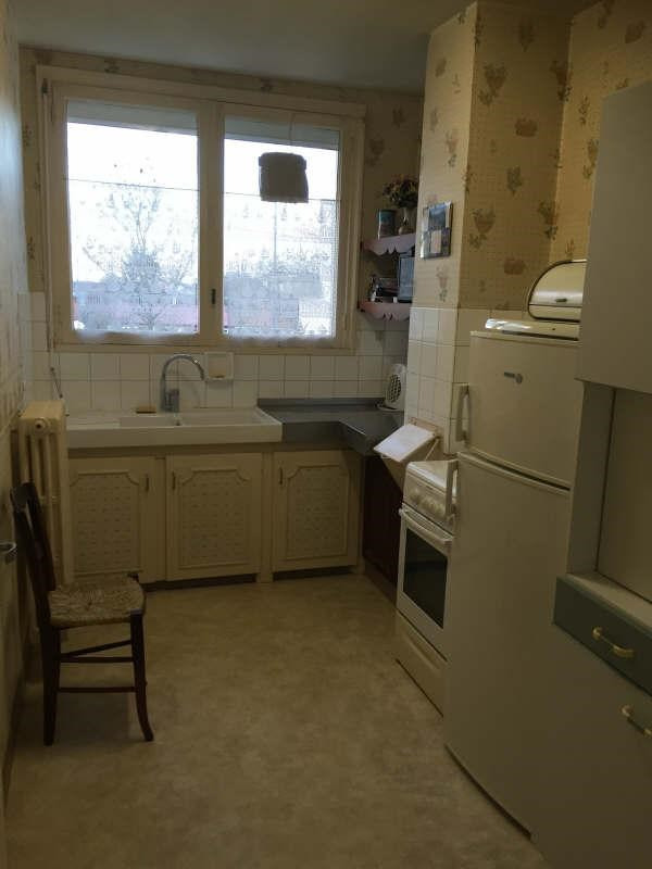 Produit d'investissement appartement Poitiers 55 000€ - Photo 2