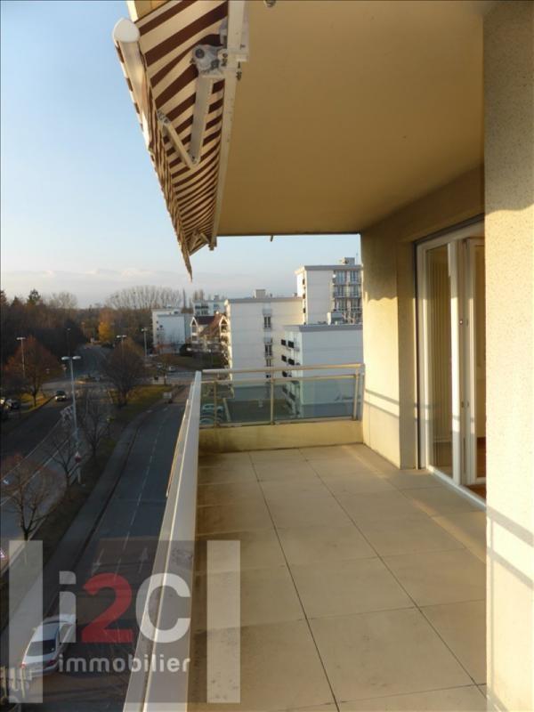 Rental apartment Ferney voltaire 1655€ CC - Picture 6